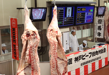 "Is ""Kobe beef"" really so expensive?"