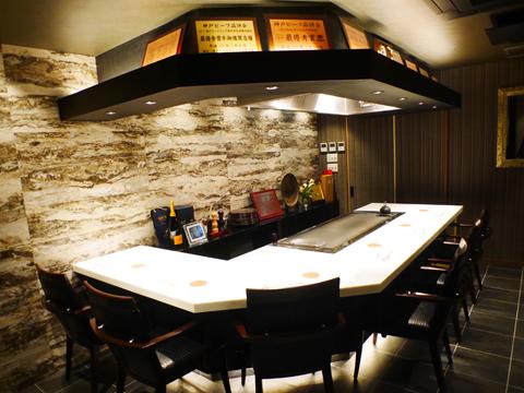 Kobe beef restaurant in Sannomiya and Motomachi 27 stores