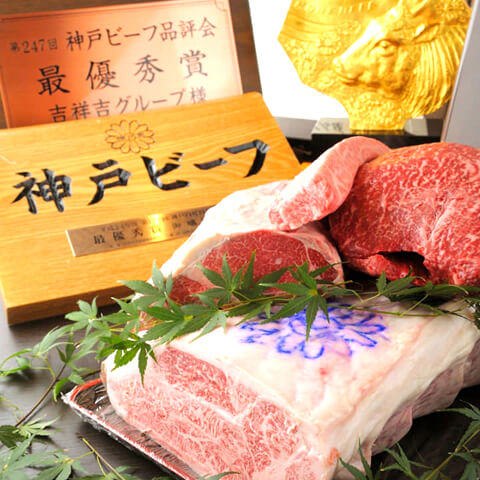 "Kobe beef is the supreme being chosen. Teppanyaki restaurant which uses only ""Best champion Kobe beef"" awarded for best prize"