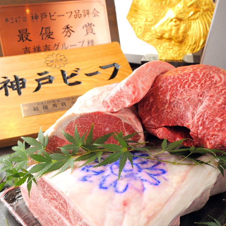 Only 50 heads per year! Champion Kobe beef who wants to eat once in a lifetime