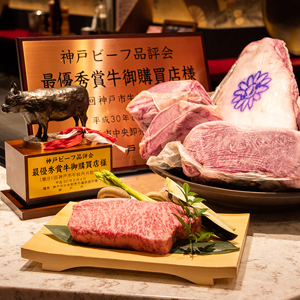 "When pursuing meat quality and taste, I reached ""Premium Kobe beef"" from Nakanishi Ranch!"