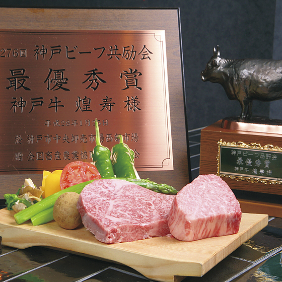 【Eating luxury comparison】 Kobe beef eat comparison course