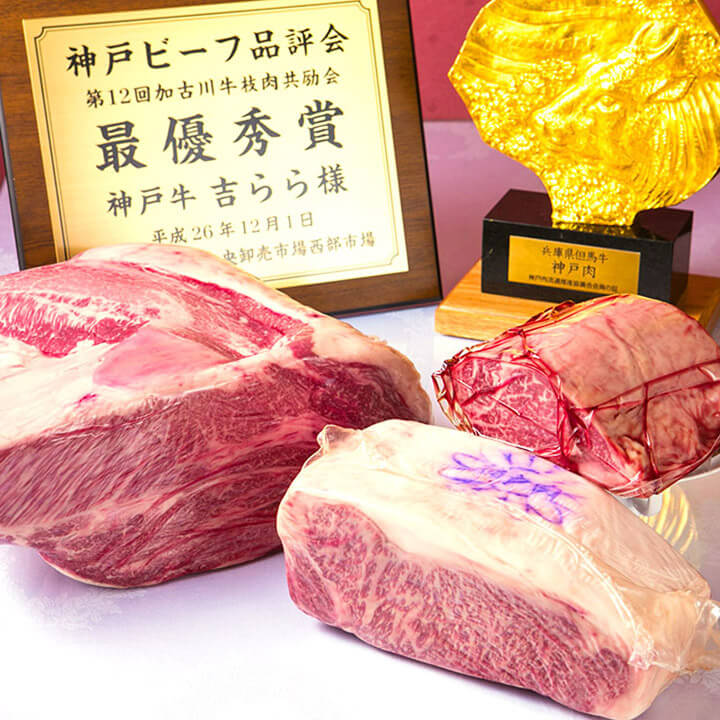 Premium Kobe beef sirloin steak (※ price will change depending on meat quality · grams number.)