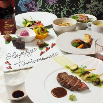 [To anniversary! 】 Add a message to the dessert platter and celebrate! Kobe beef appetizer, Kobe beef steak and all 7 dishes