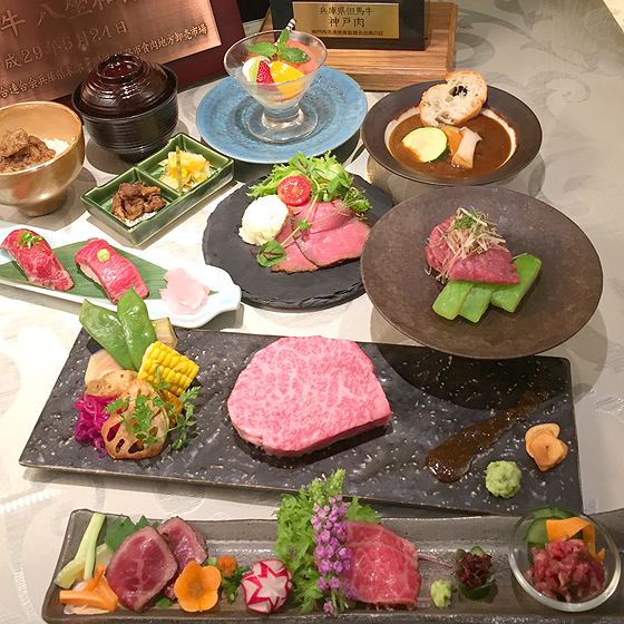 new! Kobe beef excursion course
