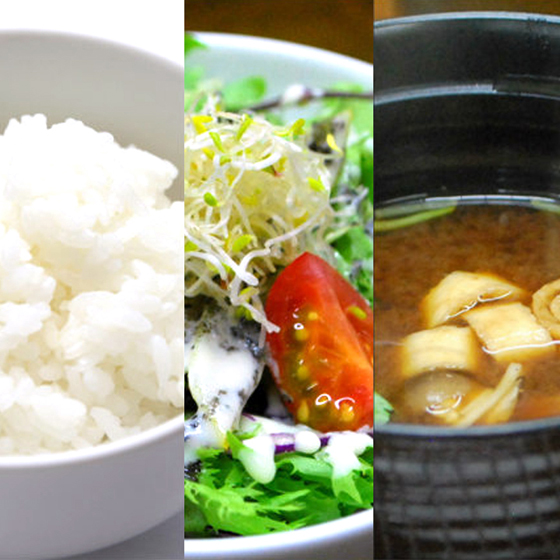 Rice of organic cultivated rice produced in Hyogo prefecture, salad of Hyogo prefecture vegetable - with black sesame and yuzu special dressing ~, chef's daily soup