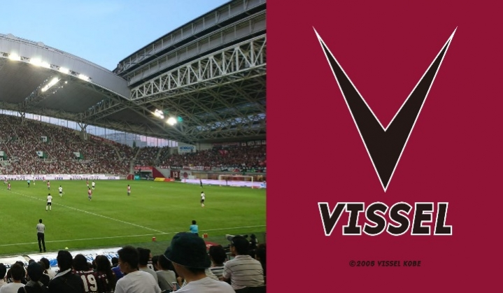 "Vissel Kobe Special Feature - Noesta specialty ""Stage Rice Street"". How is Kobe beef supplemented with stamina before cheering? ~"